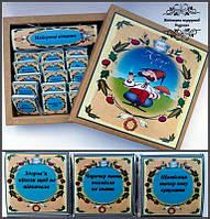 """Шоколадний подарунковий  набір """"Куму"""" 120 грам. Подарунок куму на День народження, хрестини, Новий рік"""