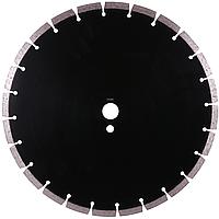 Круг алмазный 1A1RSS/C3 HIT Baumesser Asphalt Pro 450 мм сегментный диск по асфальту и свежему бетону, Дистар