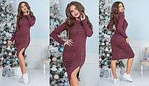 Т1186 Платье с капюшоном  (размеры 42-46), фото 3