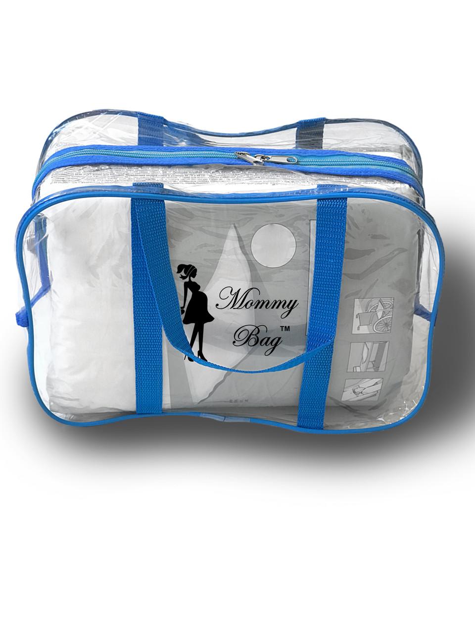 Сумка прозрачная в роддом Mommy Bag - S - 31*21*14 см Синяя