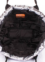 Стеганая сумка на шнурке POOLPARTY Muffin, фото 3