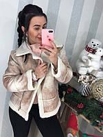 Женская модная укороченная куртка, фото 1
