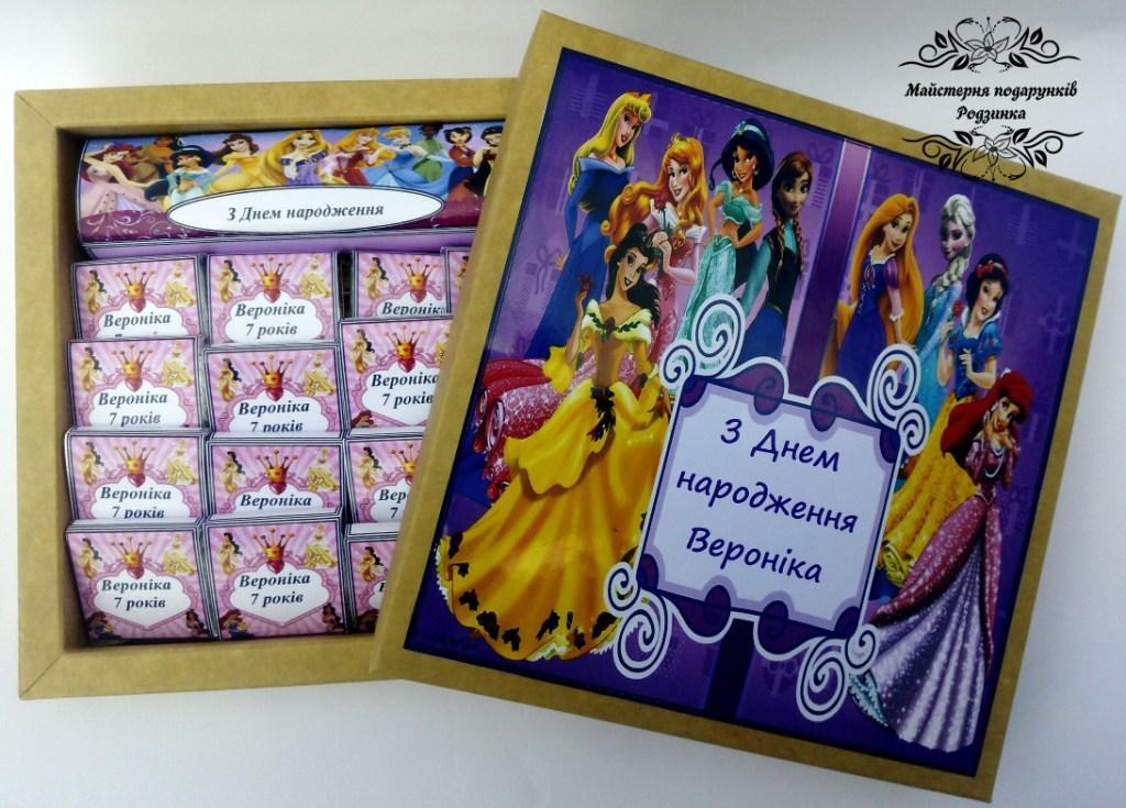 """Шоколадний набір """"Принцеси"""" 120 грам"""