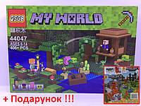 """Конструктор """"Minecraft"""" (406 Дет.) + Подарунок"""