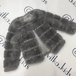 Куртки, пальто, пуховики Зима для девочки.