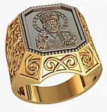 Печатка серебряная СВЯТИТЕЛЬ НИКОЛАЙ ЧУДОТВОРЕЦ 700 690, фото 2