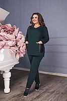 Женский прогулочный костюм: туника с кожаными карманами и брюки с манжетами, батал большие размеры