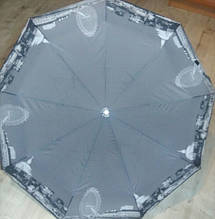 Зонт полуавтомат London