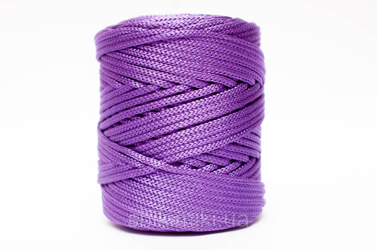Трикотажный полипропиленовый шнур PP Cord 5 mm, цвет Аметистовый