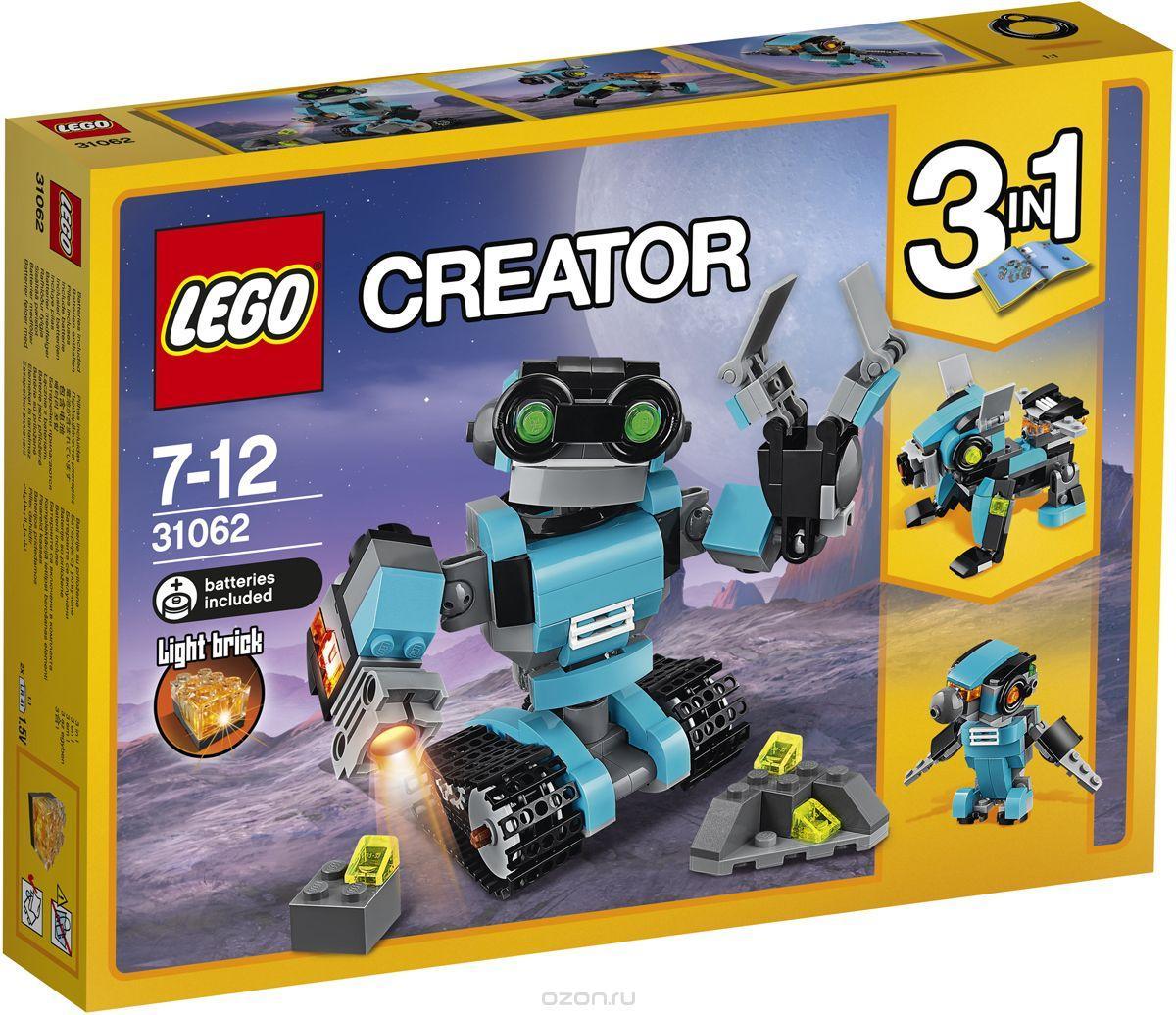 Конструктор LEGO Creator Робот-дослідник 31062, для розвитку дітей