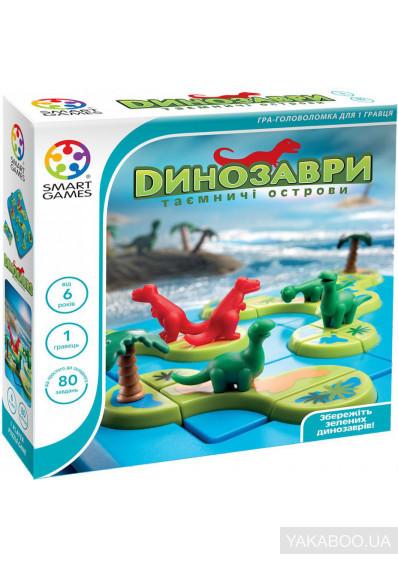 Smart Games Динозаври. Таємничі острови, головоломка для розвитку