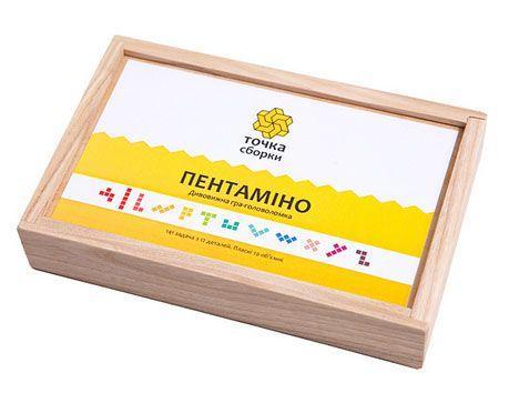 Точка сборки Пентаміно, головоломка для розвитку