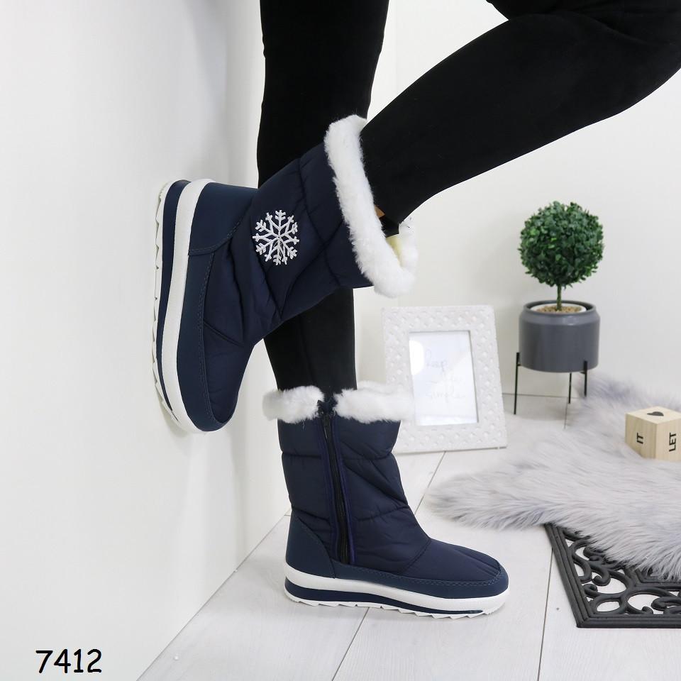 Очень теплые женские синие  дутики снежинка р.  38