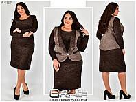 Ангоровое  платье с жилеткой большого размера  48-62