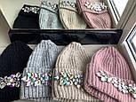 Женская вязаная шапка с камнями (в расцветках), фото 4