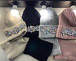 Женская вязаная шапка с камнями (в расцветках), фото 5