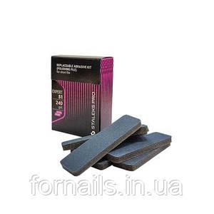 Сменные файлы-шлифовщики для пилки короткой Сталекс EXPERT DFE-51-240, 240 гритт