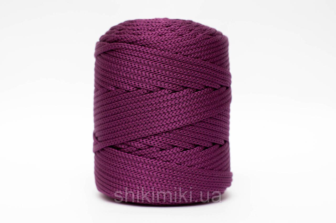 Трикотажный полиэфирный шнур PP Cord 5 mm,цвет Ежевичный