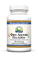 Физ Актив НСП. Fizz Active бад НСП. Для лечения простуды