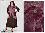 Модное теплое трикотажное платье Размеры 48-62, фото 2