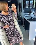 Женское вязаное прямое платье с леопардовым принтом (4 цвета), фото 5