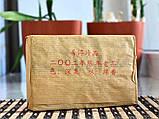 """Чай Пуер Шу """"Стара цегла з диких дерев"""" 2008 рік. 250 грамів, фото 2"""