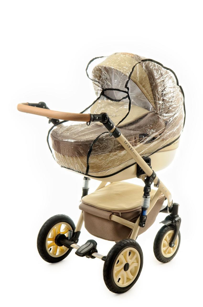 Дождевик универсальный Ok Style на коляску 2в1