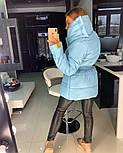 Женская зимняя куртка (4 цвета), фото 4