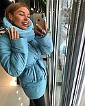 Женская зимняя куртка (4 цвета), фото 9