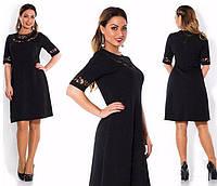 Женское платье черное с гипюровыми вставками Батал(Разм 56-58)