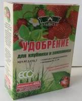 """Удобрения для клубники и земляники  250 гр  ТМ """"Альянс"""""""