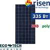 Солнечная батарея Risen RSM72-6-335P поликристалл