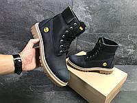 Мужские зимние кожаные ботинки Timberland синие (Реплика ААА+)