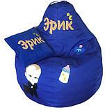 Бескаркасное кресло груша мешок детское пуф игровой с вышивкой Кошка балерина, фото 8