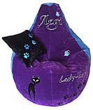 Бескаркасное кресло груша мешок детское пуф игровой с вышивкой Кошка балерина, фото 10