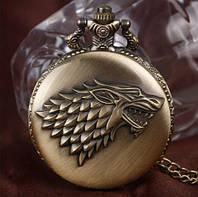 Мужские карманные часы на цепочке Игра престолов
