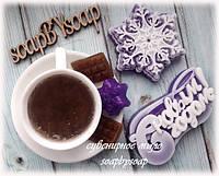 """Набір мила """"Новорічний кави"""", фото 1"""