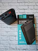 Power Bank Hoco B34 8000 mAh (черный)