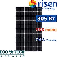 Солнечная батарея Risen RSM60-6-305M PERC монокристалл