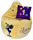 Бескаркасное кресло груша мешок пуф Белоснежка игровая мебель детская, фото 10