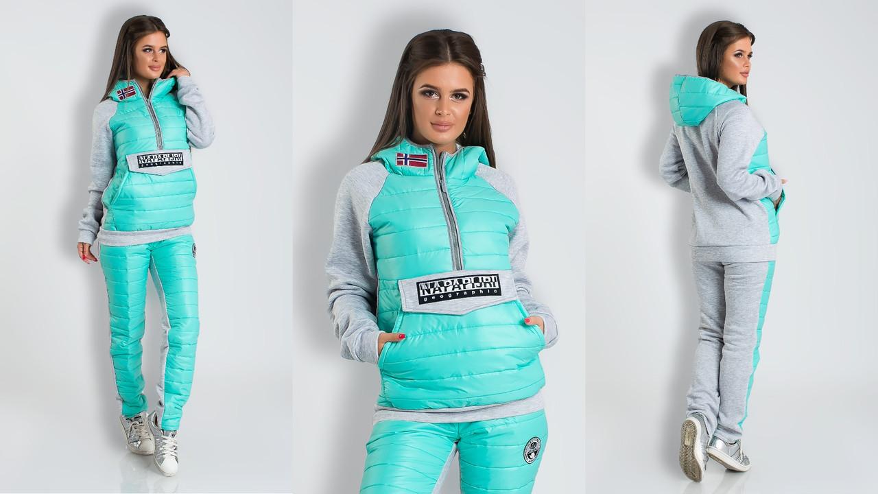 Женский зимний теплый комбинированный спортивный костюм: штаны и кофта с капюшоном