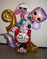 Композиция из разнокалиберных и разноформатных шаров Подарок Сюрпиз Фотозона Куклы Лол