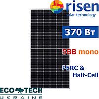 Солнечная батарея Risen RSM144-6-370M/5ВВ PERC монокристалл