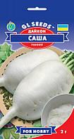 Дайкон Саша холодостойкий раннеспелый продуктивный сорт мякоть сочная хрустящая слабоострая, упаковка 2 г
