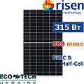Cолнечная панель Risen RSM120-6-315M/5ВВ PERC монокристалл