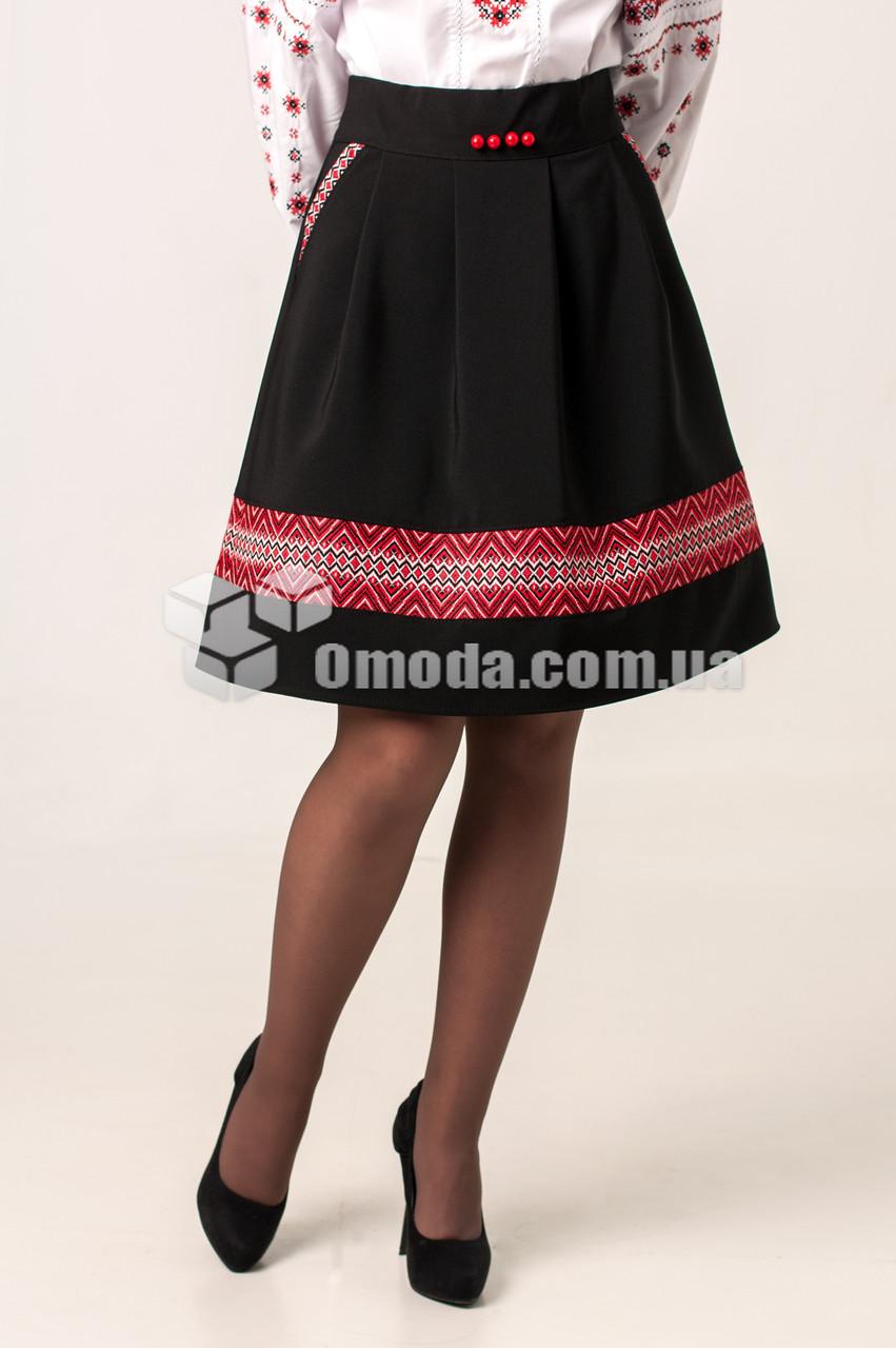 Женская юбка - колокол с этническим орнаментом. Иванка