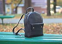 """Кожаный рюкзак """"Leslie"""", цвет чёрный, фото 1"""