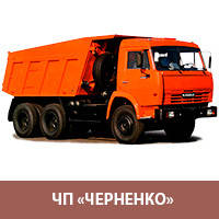 Услуги самосвалов КАМАЗ 10-16 тонн