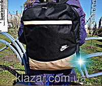 Модный городской рюкзак в стиле  Nike