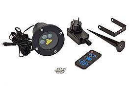 Лазерный проектор RGB PILOT